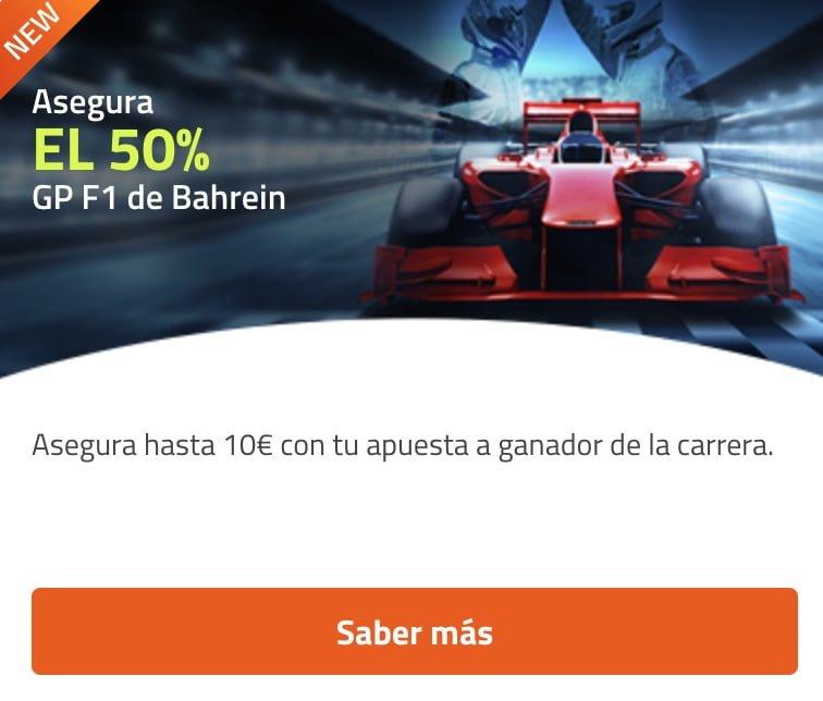 Luckia F1