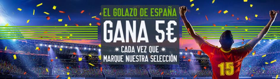 El Golazo de España